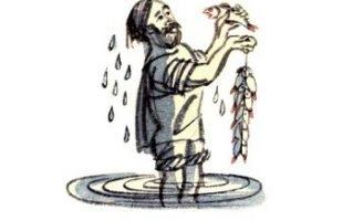 Рыбак и рыбка — Толстой Л.Н. Басня про рыбака, поймавшего рыбку.
