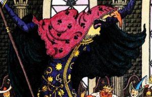 Шиповничек - немецкая народная сказка. Сказка о принцессе.