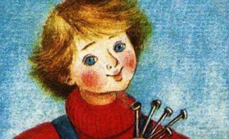 Сережа и гвозди — Берестов В. Стихи для дошкольников.