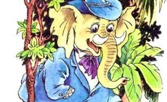 Слон и Муравей — Головко А. Как Муравей залез в ухо к Слону.