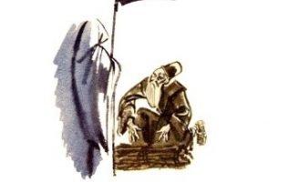Старик и смерть — Толстой Л.Н. Басня Эзопа в переводе Толстого Л.Н.