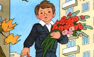 Стихи про школу и школьников — Берестов В. Веселые стихи про школу