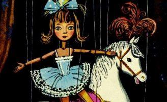 Театр кукол — Берестов В. Стихи про кукольный театр.