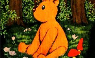 Тедди Брюмм — немецкая народная сказка. О плюшевом медвежонке. 4.5 (2)