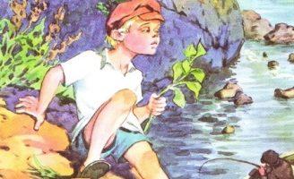 Трус — Пантелеев Л. Рассказ про испугавшегося мальчика.