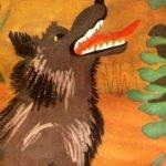 Волчья песня - Заходер Б. Сказка про волка и овец.