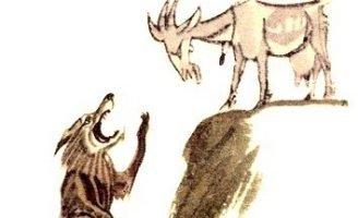 Волк и коза — Толстой Л.Н. Басня о хитром волке и умной козе.