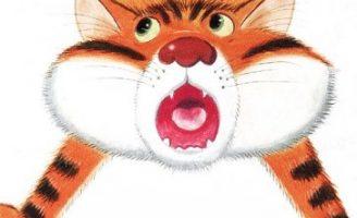 Вредный кот — Заходер Б. Стих про Петю, уроки и кота. 5 (1)