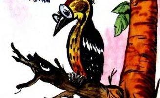 Хворостина — Берестов В. Сказка про сухую ветку.