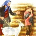 Заячьи лапы - Паустовский К. Рассказ про обожженного зайца.