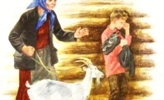 Заячьи лапы — Паустовский К. Рассказ про обожженного зайца.