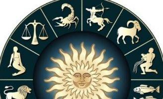 Знаки-задираки — Головко А. Астрологическая легенда.