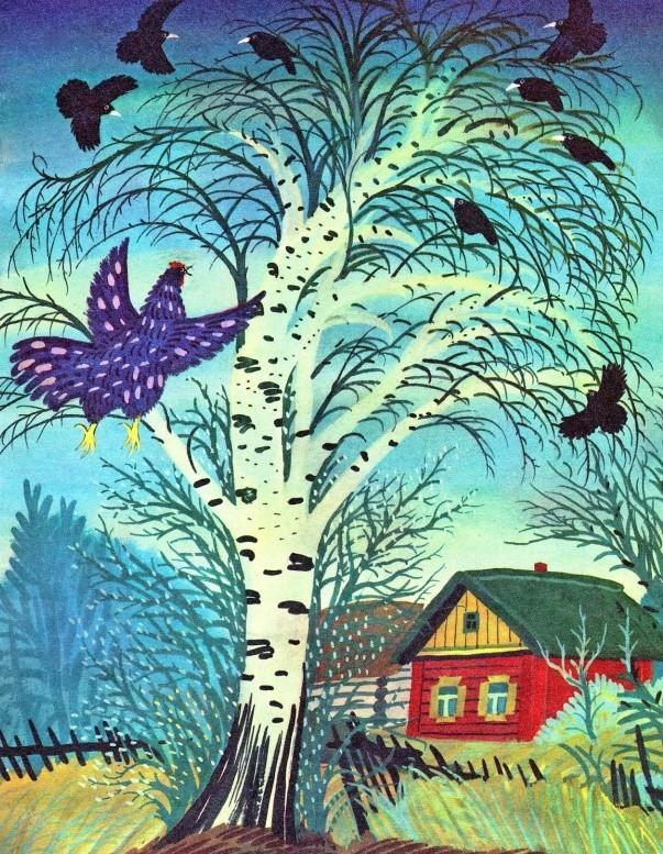 Фиолетовая птица - Коваль Ю.И.