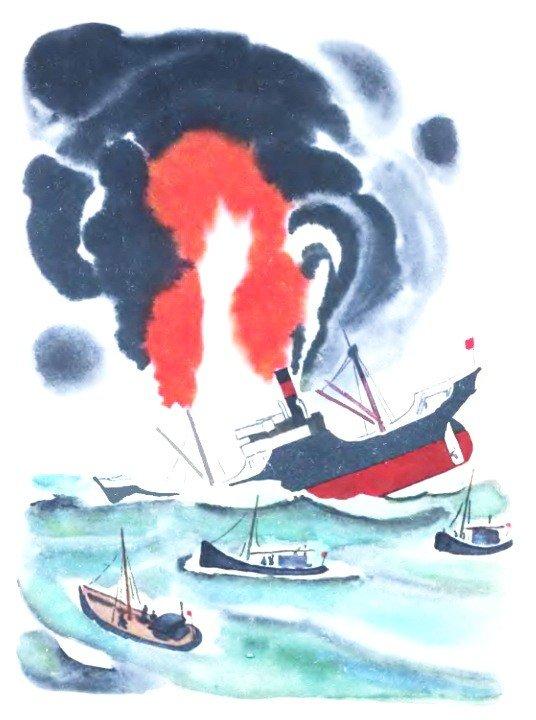 Как утонул пароход - Житков Б.С.