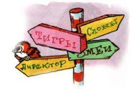 Зоосад - Житков Б.С.