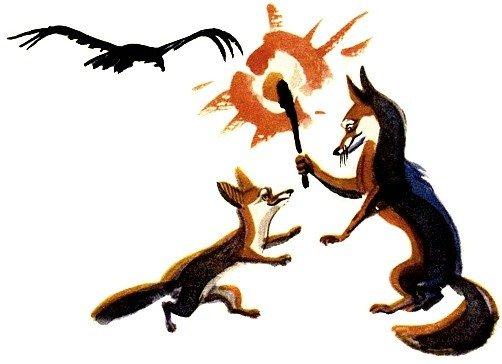 Орел и лисица - Толстой Л.Н.