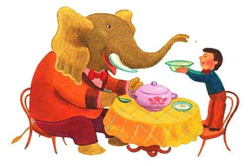 Приходи ко мне, слон - Балл Г.