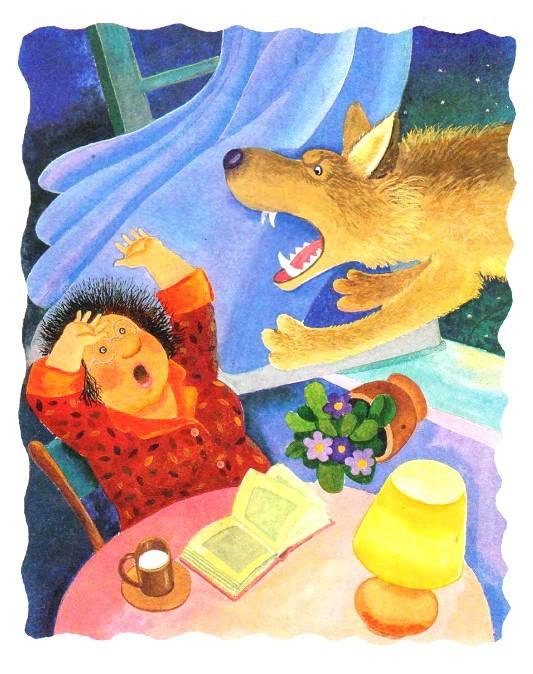 Серый волк - Балл Г.