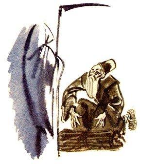 Старик и смерть - Толстой Л.Н.
