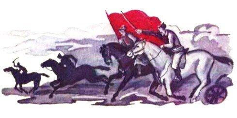 Горячий камень - Гайдар А.