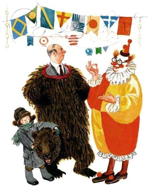 Мой знакомый медведь - Драгунский В.