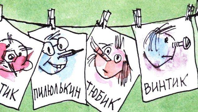 Незнайка-художник - Носов Н.Н.