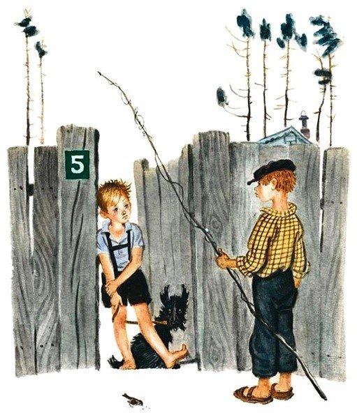 Похититель собак - Драгунский В.