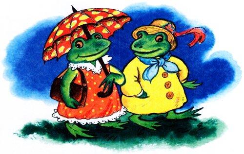 Две лягушки - Пантелеев Л.