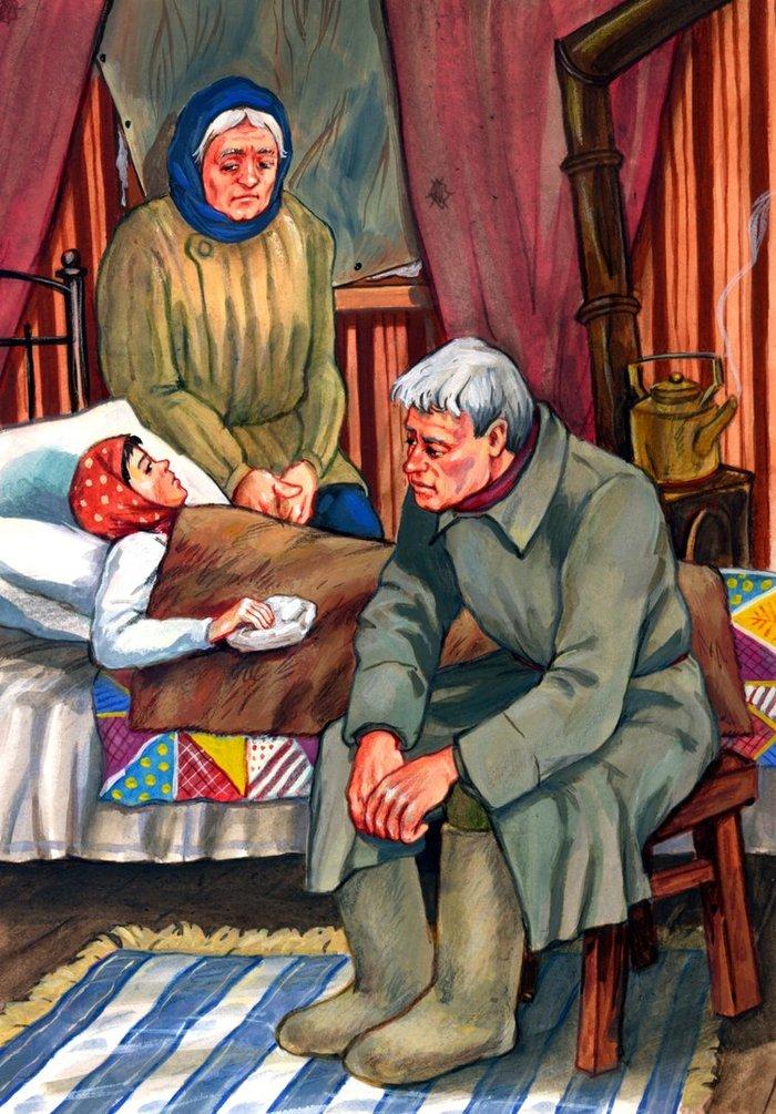 Маринка - Пантелеев Л.