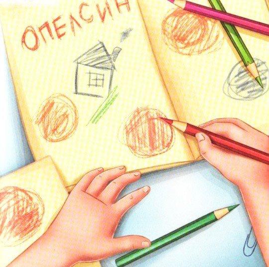 Рассказы о Белочке и Тамарочке - Пантелеев Л.