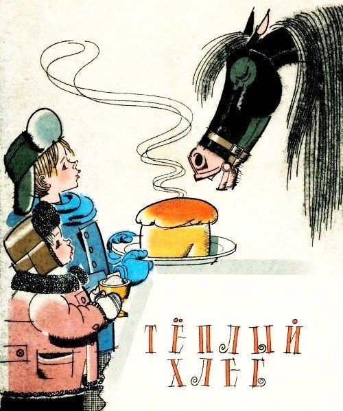 Теплый хлеб - Паустовский К.