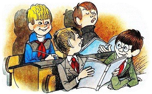 Витя Малеев в школе и дома - Носова Н.Н.