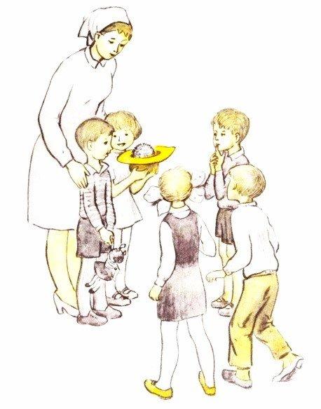 Колючая семейка - Скребицкий Г.
