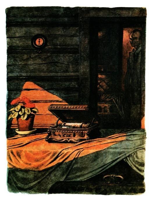Жильцы старого дома - Паустовский К.