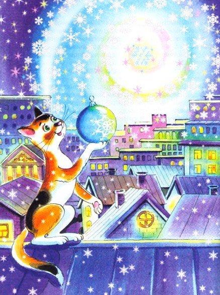 Самая главная снежинка - Абрамцева Н.