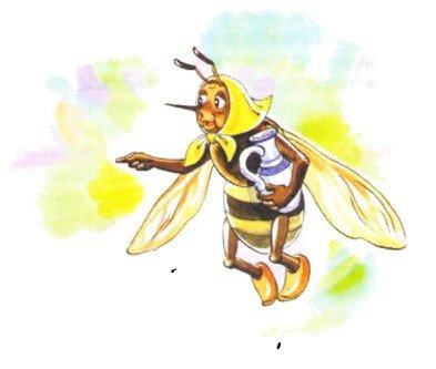 Сказки о веселой пчеле - Абрамцева Н.