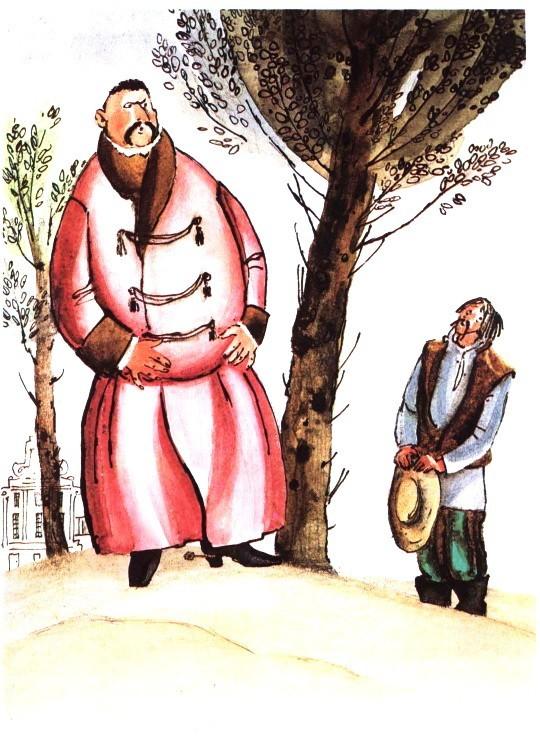 Дровосекова краюшка - литовская сказка