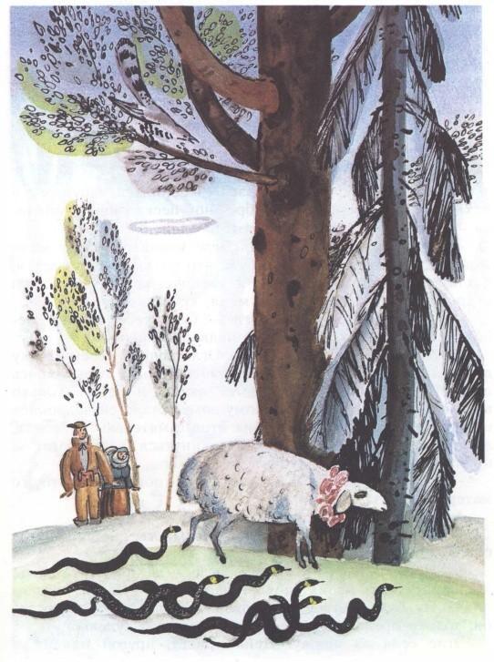 Эгле - литовская сказка