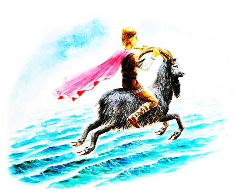 Козёл-Круторог - норвежская сказка