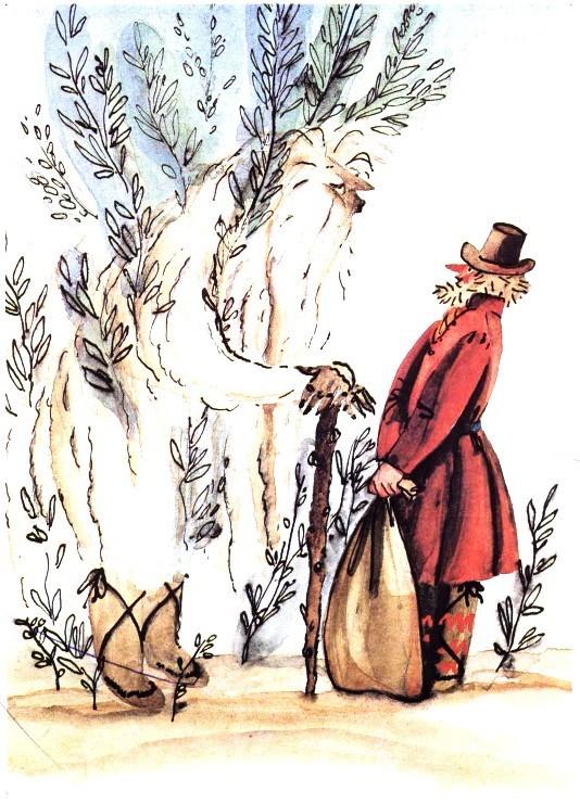 Щепа и Кора - эстонская сказка