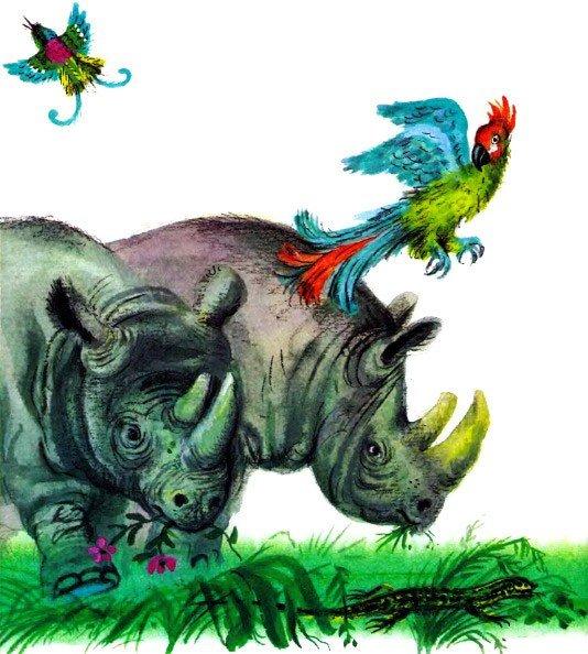 Сказка про доброго Носорога - Заходер Б.