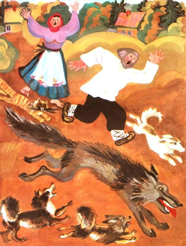 Волчья песня - Заходер Б.
