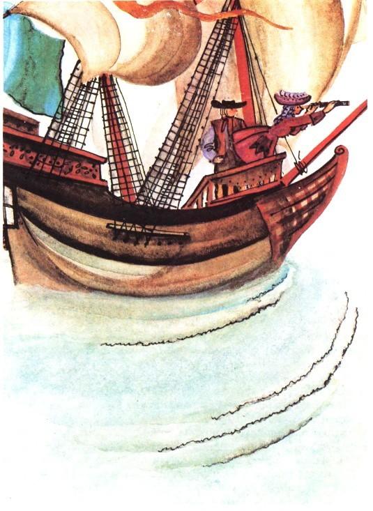 Узлы ветров - латышская сказка