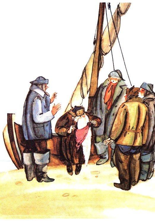 Запретный узел - эстонская сказка
