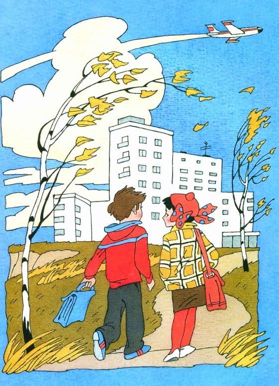 Стихи про школу и школьников - Берестов В.