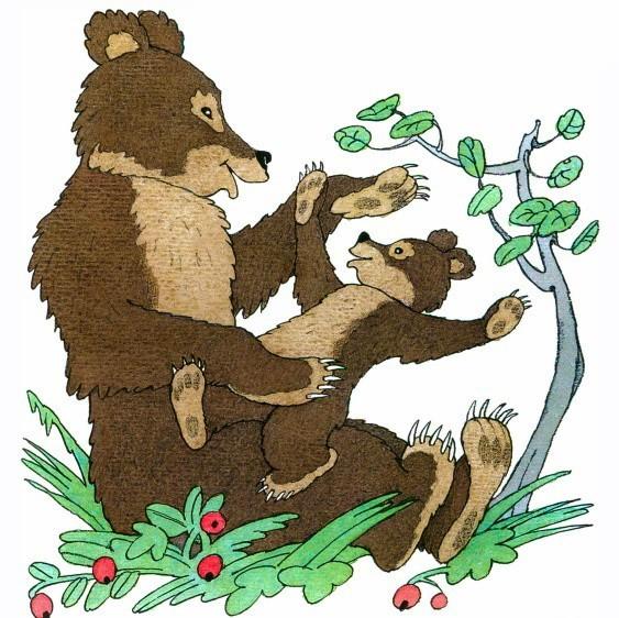 Стихи про животных - Берестов В.