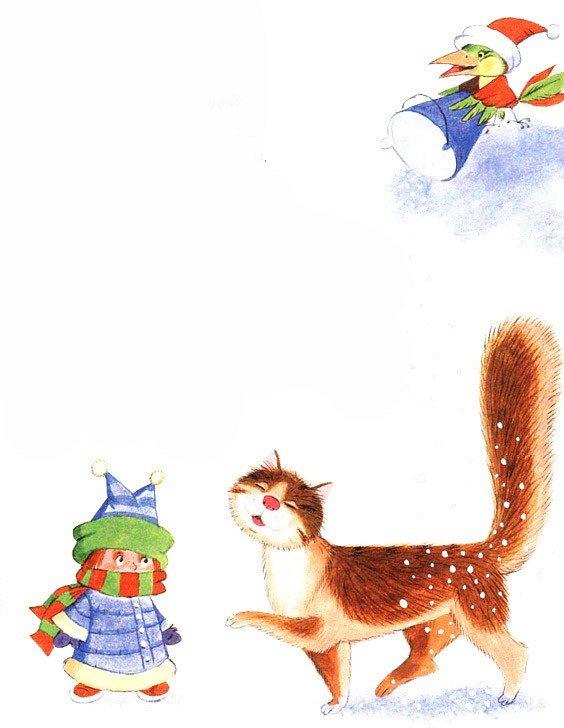 Кошки - Заходер Б.