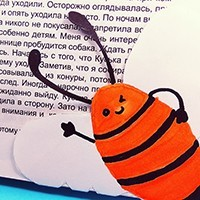 Закладки для книг своими руками — Мишкины книжки