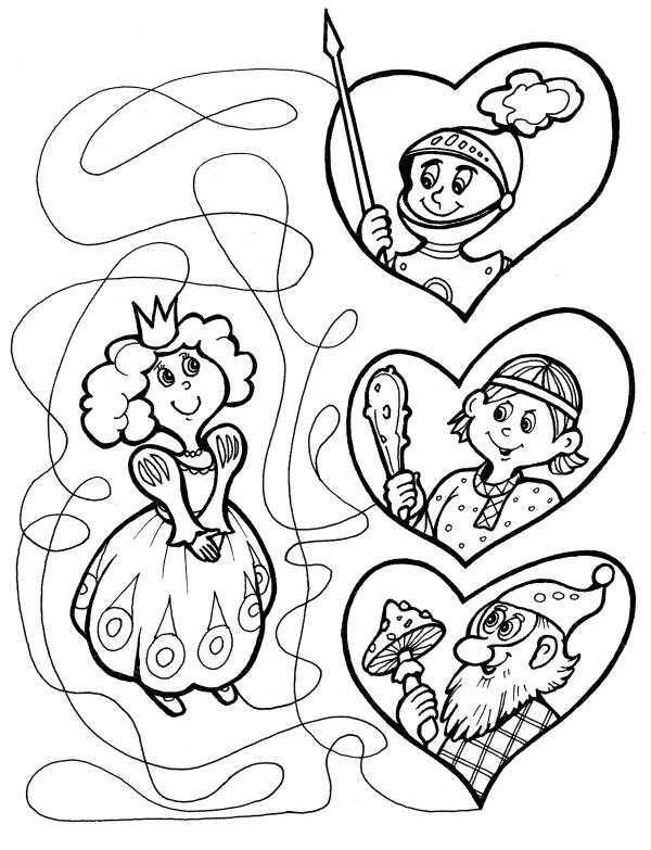 Лабиринты для детей 4-6 лет